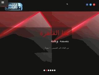 tareknour.tv screenshot