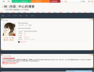 tarena52.blog.163.com screenshot