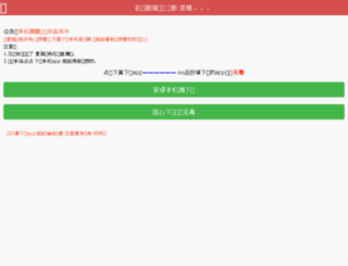 tarenasz.com screenshot