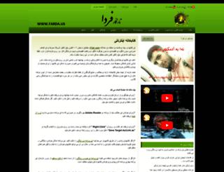 targah.com screenshot