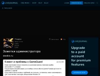 targdaen.livejournal.com screenshot