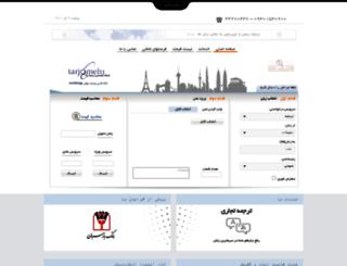 tarjomeh1.com screenshot