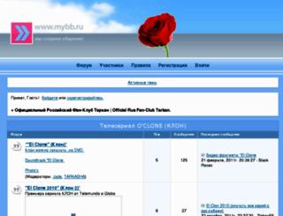 tarkasha.mybb.ru screenshot
