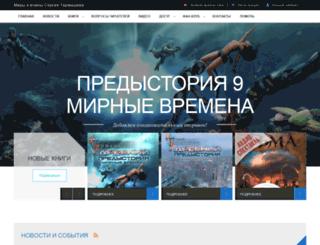 tarmashev.com screenshot