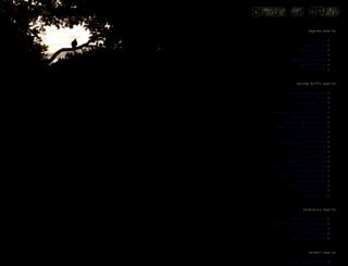 tarotist.co.il screenshot