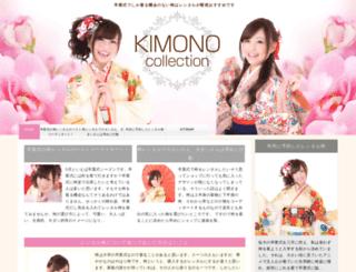 tarotoberin.com screenshot