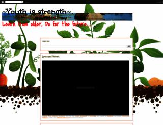 tarporeodurgabari.blogspot.com screenshot
