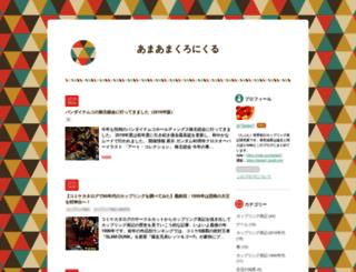 tarte41.hatenablog.com screenshot