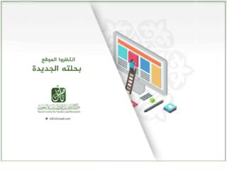 taseel.com screenshot