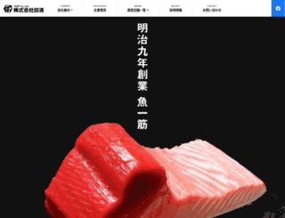 tasei.jp screenshot