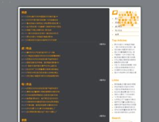 tasharvest.com screenshot