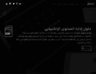tasheelinfotech.com screenshot
