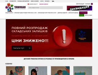 tashkan.ua screenshot