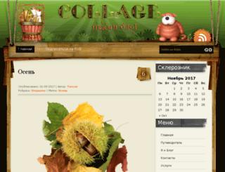 tasinblog.com screenshot