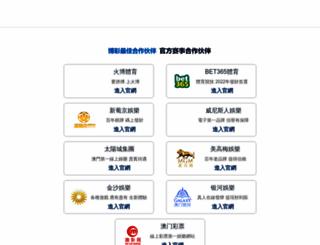 task-centered.com screenshot