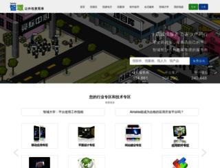 taskcity.com screenshot
