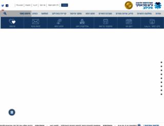tasmc.org.il screenshot