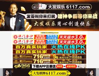 tasoo.net screenshot