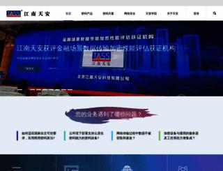 tass.com.cn screenshot