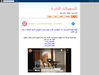 tassgelate-nadra-ashraf-alasawy.blogspot.com screenshot