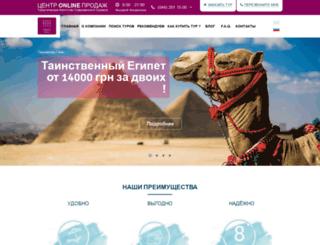 tasstravel.ua screenshot