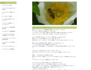 tasteofamore.com screenshot