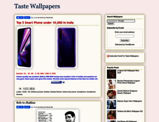 tastewallpapers.blogspot.in screenshot