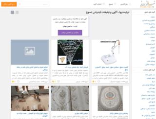 tasuj.niazerooz.com screenshot