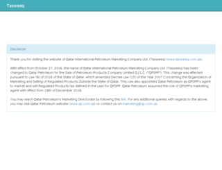 tasweeq.com.qa screenshot