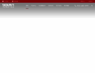 tata.com.cn screenshot