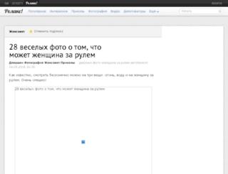 tata.ru screenshot