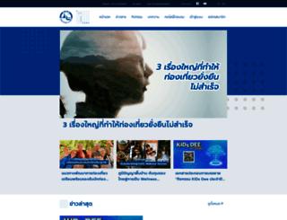 tatacademy.com screenshot