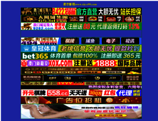 tatafonaija.com screenshot