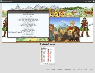 tatar.mountada.net screenshot