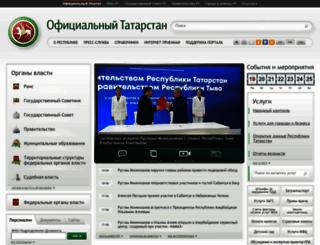 tatar.ru screenshot