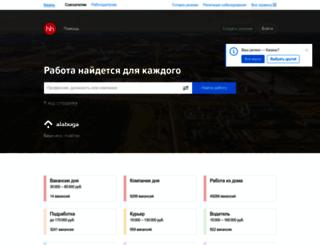 tatarstan.hh.ru screenshot