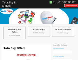 tataskymohali.com screenshot