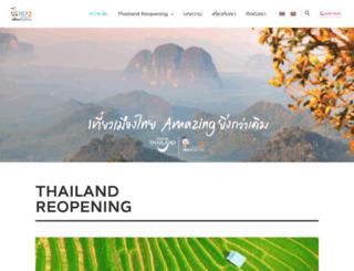 tatcontactcenter.com screenshot