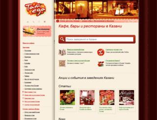 tateda.ru screenshot
