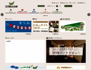 tatemonoen.jp screenshot