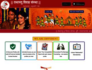 tathastuvivah.com screenshot