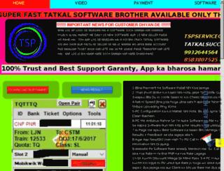 tatkalspeedpnr.com screenshot
