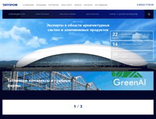 tatprof.ru screenshot