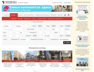 tatre.ru screenshot