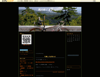 tatsuamago.cocolog-nifty.com screenshot