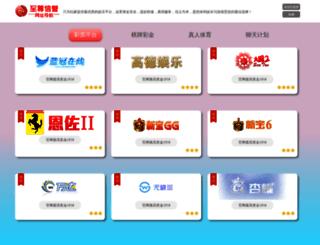 tatsugoro.com screenshot