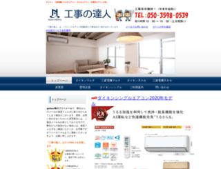 tatsujin.p-kit.com screenshot