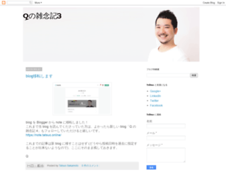 tatsuojapan.com screenshot