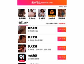 tattoo3designs.com screenshot