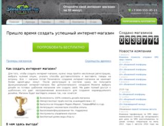 tattooclothing.storeland.ru screenshot